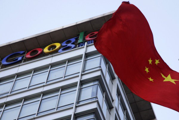 Photo of Google building and Chinese flag